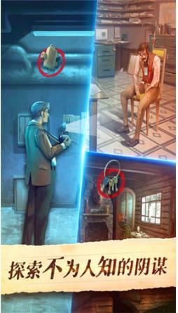 线索侦探Clue Detective