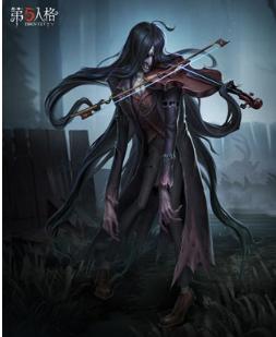 第五人格全新监管者音乐家什么时候上线?