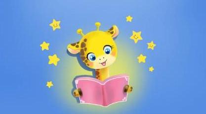 儿童语文学习APP专题