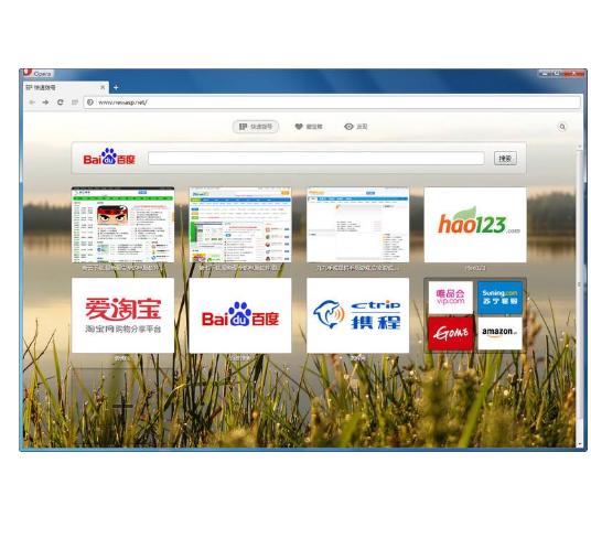 歐朋瀏覽器電腦版2