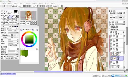 PaintTool SAI破解版1