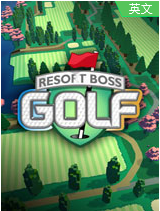 度假村大亨:高爾夫