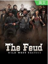 世仇:狂野西部戰術