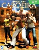 武術:卡普埃拉