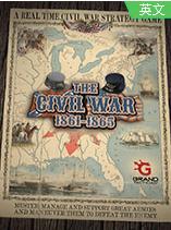 大戰略家:南北戰爭