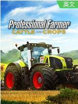 職業農場:牲畜與農作物官方版