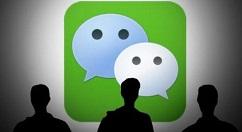 微信朋友圈怎么發語音