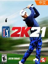 PGA巡回賽2K21