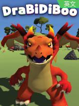 Drabidiboo