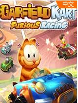 加菲貓卡丁車:激情競速