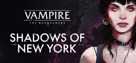 吸血鬼:避世血族 紐約之影破解版