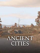 古老城市免費版