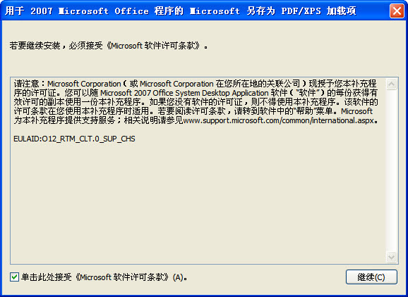 Microsoft Save as PDF or XPS0