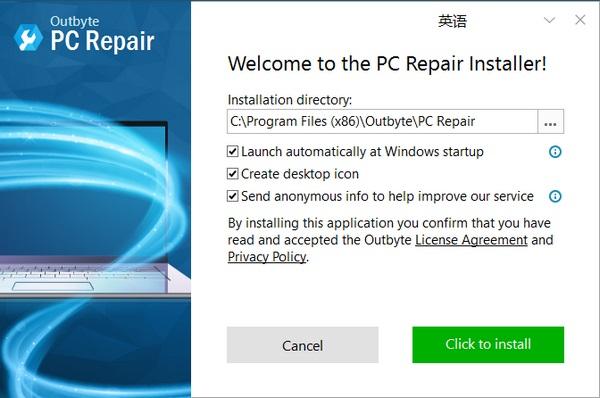 OutByte PC Repair0
