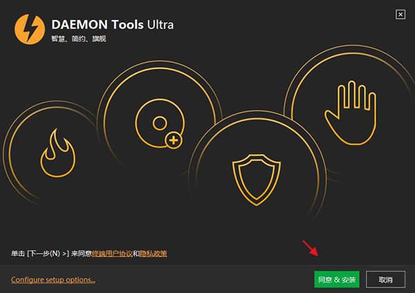 daemon Tools ultra6
