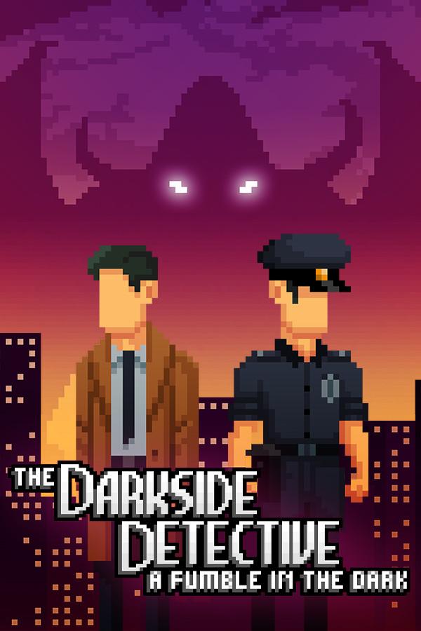 黑暗偵探:黑暗中的摸索