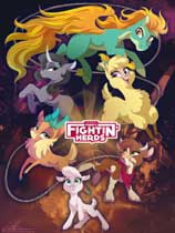 彩虹小馬:格斗就是魔法最新版
