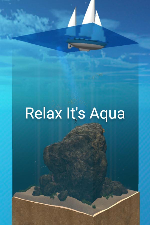 放松只是水