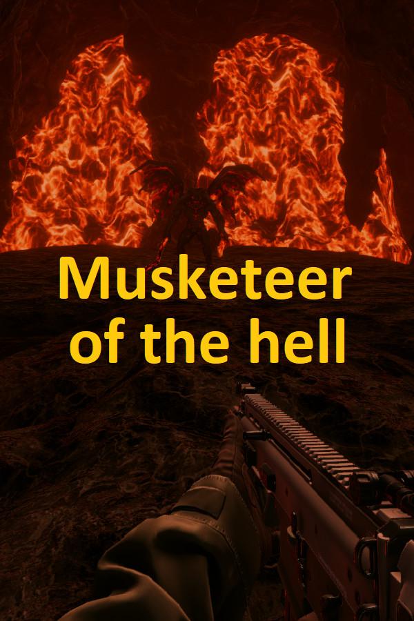 地獄火槍手