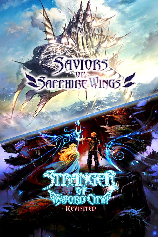蒼穹之翼的騎士/新釋劍之街的異邦人