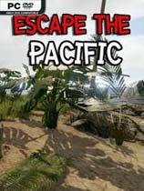 逃離太平洋