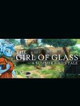 玻璃女孩:夏日小鳥的故事