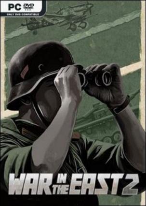 加里世界大戰:東線2