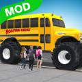 高中巴士模擬器