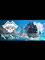 海洋之王最新版