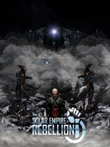 太陽帝國的原罪:背叛正式版
