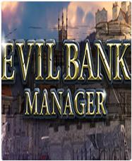 邪惡銀行經理