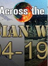 世界大戰:俄羅斯戰爭