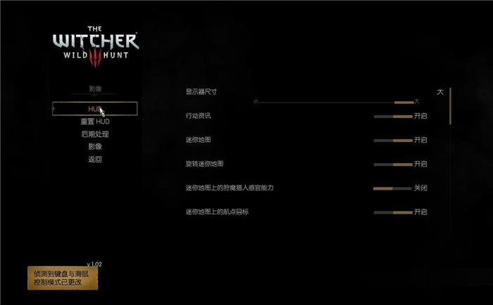 巫師3狂獵中文版下載