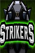 勁射Strikers