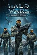 光環戰爭:終極版