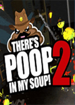 我的湯里有屎2