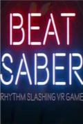 Beat Saber中文版