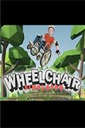 輪椅模擬器VR