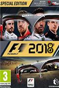 F1 2018中文版