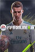 FIFA Online 4中文版