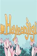 Hoyeonjigi