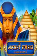 古代故事:埃及眾神