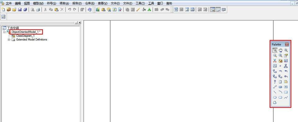 PowerDesigner类图的设计步骤-使用PowerDesigner设计类图的具体步骤-游戏爱好者