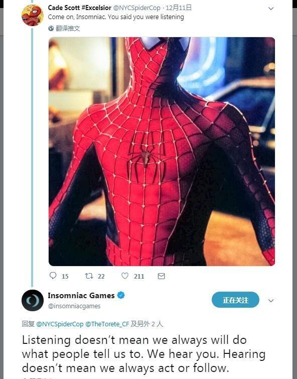 """玩家期待《漫威蜘蛛侠》加电影战衣 开发商语气""""强硬"""""""