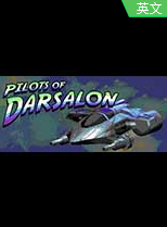 Pilots Of Darsalon