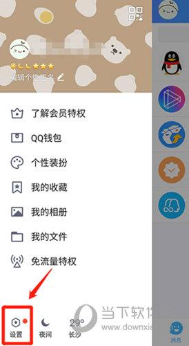 怎样点亮手机qq游戏_手机QQ怎样查看好友微视视频?看好友微视动态步骤一览_游戏爱好者