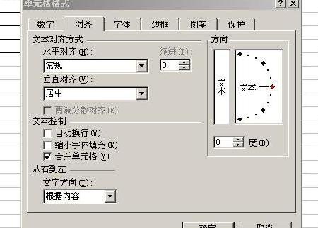 cdr做表格视频教程_excel表格视频如何制作_做表格视频简单教程一览_游戏爱好者